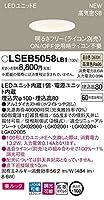 パナソニック 天井埋込型 LED(温白色) ダウンライト LSEB5058LB1 美ルック・60形電球1灯器具相当・高気密SB形・拡散タイプ 調光タイプ/埋込穴φ100