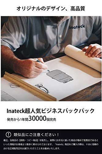 Inateck 盗難防止耐傷付きラップトップバックパック USB充電ポートと防水レインカバー付き ジッパー改良版 ...