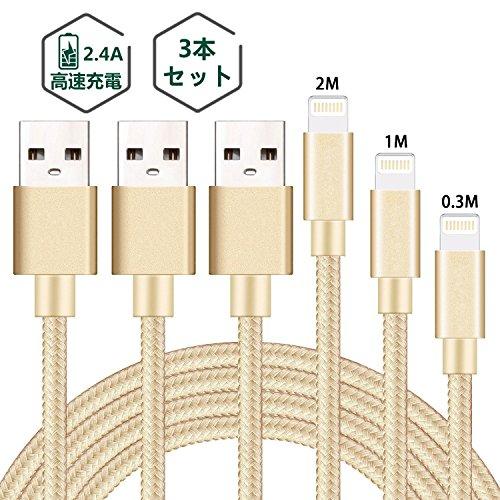ライトニング USB ケーブル iPho...