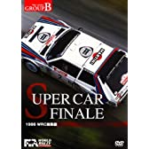 1986 WRC 総集編 SUPERCAR FINALE (WRC LEGEND GROUPB) [DVD]