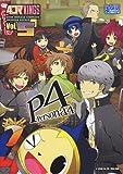 ペルソナ4 4コマKINGS VOL.5 (IDコミックス DNAメディアコミックス)