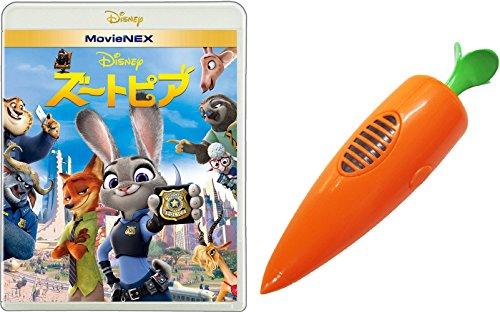 【Amazon.co.jp限定】 ズートピア MovieNEX [ブルーレイ+DVD+デジタルコピー(クラウド対応)+MovieNEXワールド] (ジュディのニンジンペン[ 録音機能なし ]付) [Blu-ray]の詳細を見る