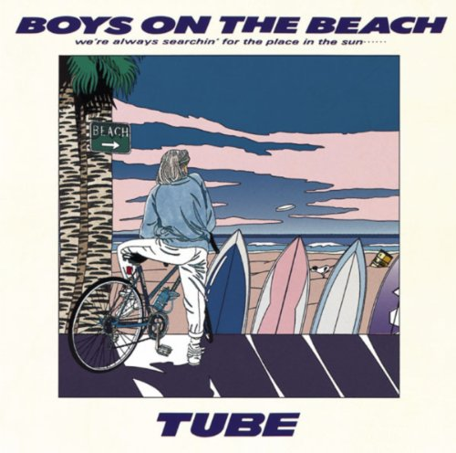 【TUBE】2018年ライブ「TUBE LIVE AROUND 2018」感想&レビューまとめの画像