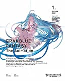 アニメ GRANBLUE FANTASY The Animation 1(完全生産限定版)[ANZB-11841/2][DVD]