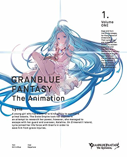 GRANBLUE FANTASY The Animation 1(完全生産限定版) [Blu-ray]