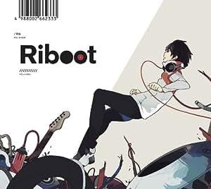 Riboot (ストラップ付初回完全限定盤)