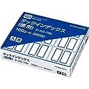 コクヨ ラベル タックインデックス 徳用 大 9片×100シート 青 タ-22-10B