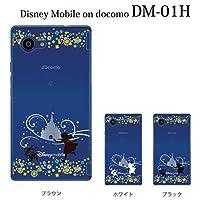 SHARP Disney Mobile on docomo DM-01H ケース カバー うさぎ と アリス の 追いかけっこ 【ブラウン】 ディズニー モバイル カバー Disney Mobile on docomo DM-01H dm01h docomo ドコモ ハードケース DM-01Hカバー DM-01Hケース Disneyカバー Disneyケース ディズニーカバー ディズニーケース シャープ デザイン かわいい おしゃれ スマホケース スマホカバー ハード クリア