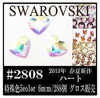 SWAROVSKI #2808 ハート特殊カラー系 6mm/2グロス フラットバック グロス クリスタルアンティークピンク