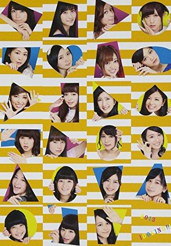 「アイドリング!!!」2013上半期ベストセレクショング!!! [Blu-ray]