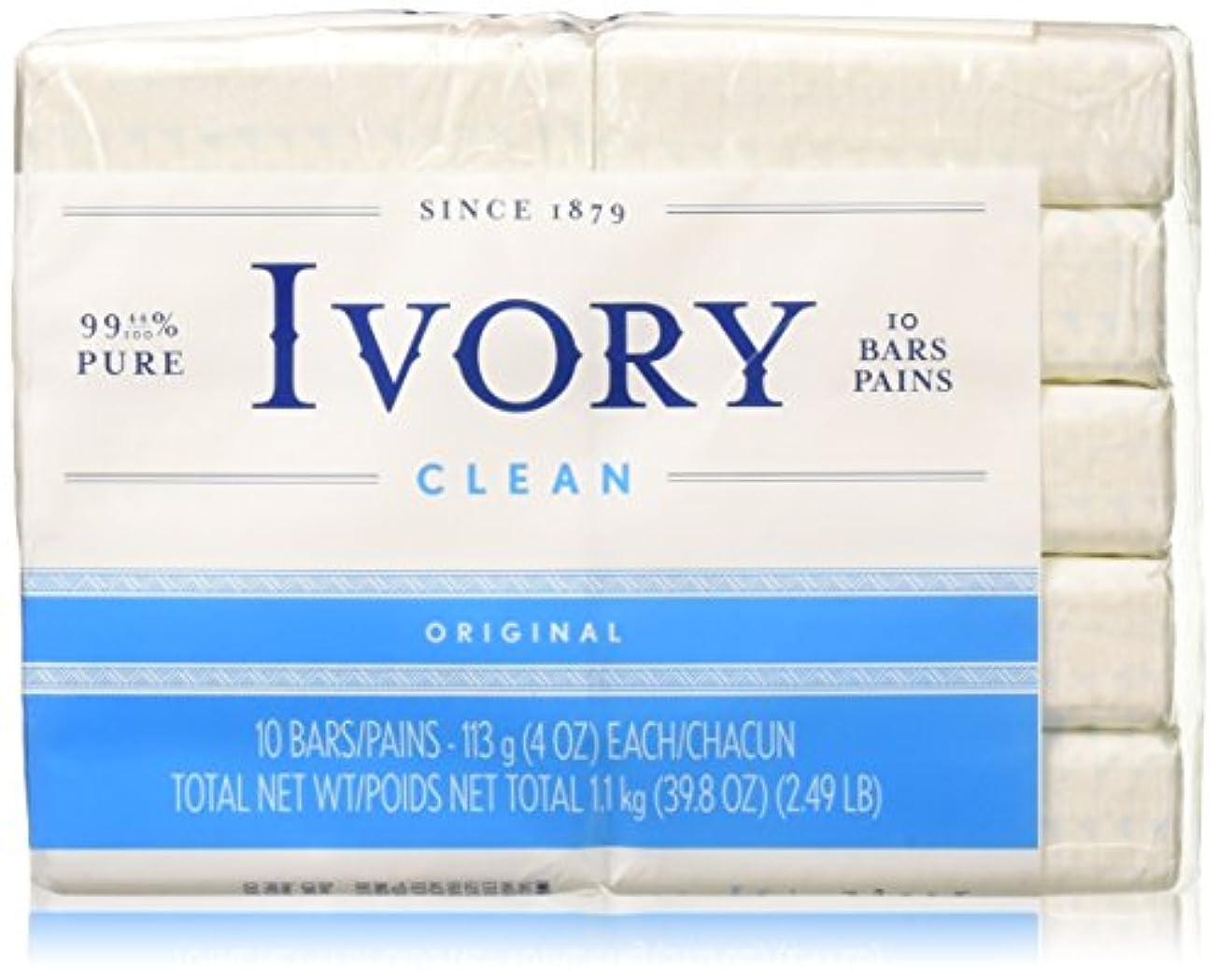 広大な電気陽性ドラフトアイボリー石鹸オリジナル10個パック 0037000827580