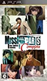 MISSINGPARTS the TANTEI stories Complete - PSP
