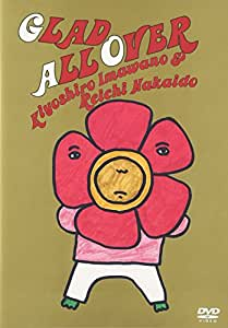 GLAD ALL OVER [DVD]