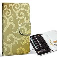 スマコレ ploom TECH プルームテック 専用 レザーケース 手帳型 タバコ ケース カバー 合皮 ケース カバー 収納 プルームケース デザイン 革 チェック・ボーダー 模様 シンプル ゴールド 001882