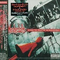 Beyond Valley by Murderdolls (2007-12-15)