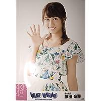 AKB48 ヴィレッジヴァンガード (ヴィレヴァン) 限定 生写真 藤田奈那 1種コンプ