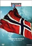 ディスカバリーチャンネル 南極点、失意の到達-スコット隊の悲劇- [DVD]
