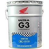 Honda(ホンダ) 2輪用エンジンオイル ウルトラ G3 SL 10W-30 4サイクル用 20L