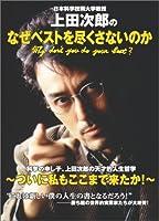 仲間由紀恵 見た目 別人 劣化に関連した画像-09