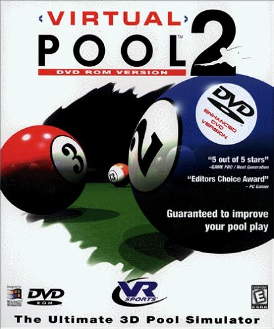 麻痺欲しいです認証Virtual Pool 2 (輸入版)