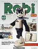 Robi第三版全国版(63) 2016年 5/10 号 [雑誌] (ロビ 第三版)