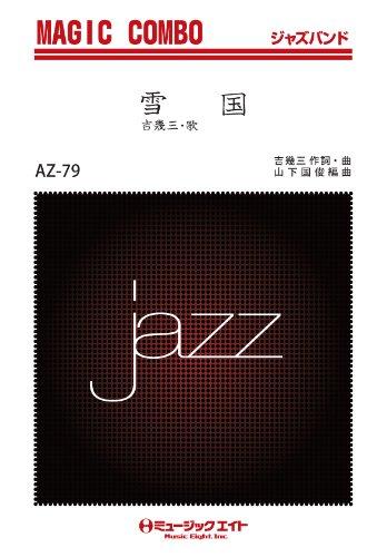 雪国 / 吉幾三 [AZco-79]
