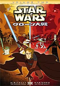 スター・ウォーズ クローン大戦 Vol.2 [DVD]