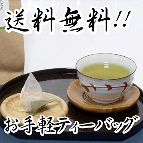 てらさわ茶舗 粉茶ティーバッグ 知覧茶 鹿児島茶の粉茶 1煎用2.5g×40袋