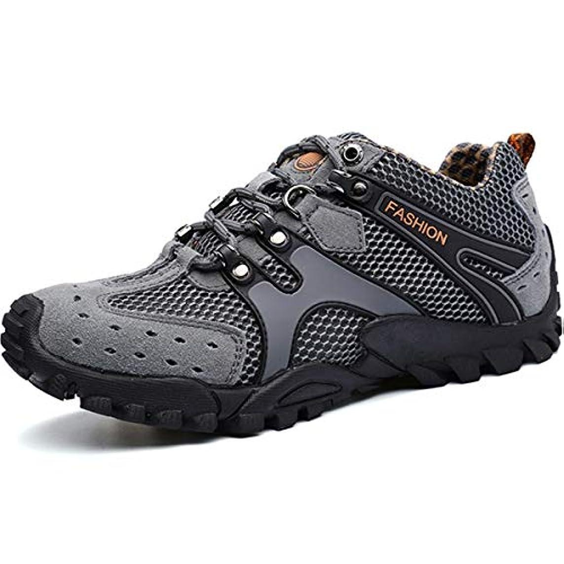 鉛筆ヘビ組み合わせ[つるかめ] ハイキングシューズ ウォーキングシューズ トレッキングシューズ メンズ カジュアルシューズ アウトドアススニーカー ツーリングシューズ 登山靴 防滑 抗菌 グレー 27.0CM OFOD16