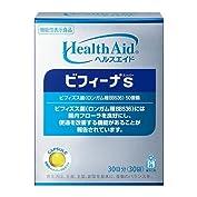森下仁丹 ヘルスエイド® ビフィーナS(スーパー)30日分 ビフィズス菌 乳酸菌 オリゴ糖