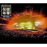2015 BTS LIVE(花様年華 on stage)~Japan Edition~at YOKOHAMA ARENA [Blu-ray]