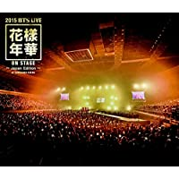 2015 BTS LIVE(花様年華 on stage)~Japan Edition~at YOKOHAMA ARENA