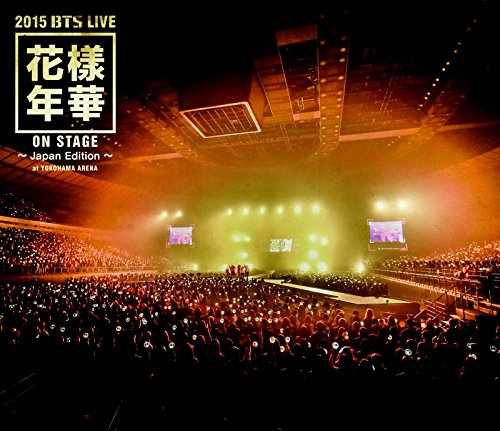 2015 BTS 방탄소년단  LIVE(화양연화 on stage)~Japan Edition~at YOKOHAMA ARENA [Blu-ray]