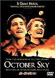 遠い空の向こうに [DVD] 画像
