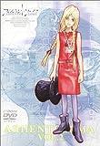 アルジェントソーマ Vol.2 [DVD]