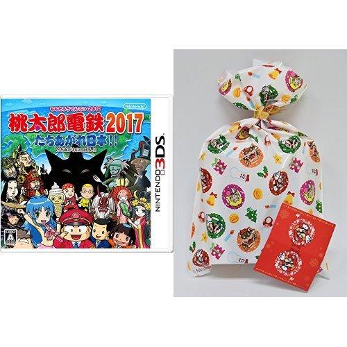 桃太郎電鉄2017 たちあがれ日本!! - 3DS  + 【Amazon.co.jp限定】 ギフトラッピングキット(小) (マリオキャラクター デザイン) セット