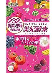 【5個セット】医食同源ドットコム 232美妃酵素(ビューティー酵素) プレミアム 120粒×5個