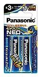 パナソニック エボルタNEO 単3形アルカリ乾電池 2本パック LR6NJ/2B