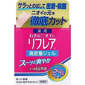 【医薬部外品】メンソレータム リフレア 24時間快適 殺菌成分W配合 デオドラントジェル (ジャー) 48g