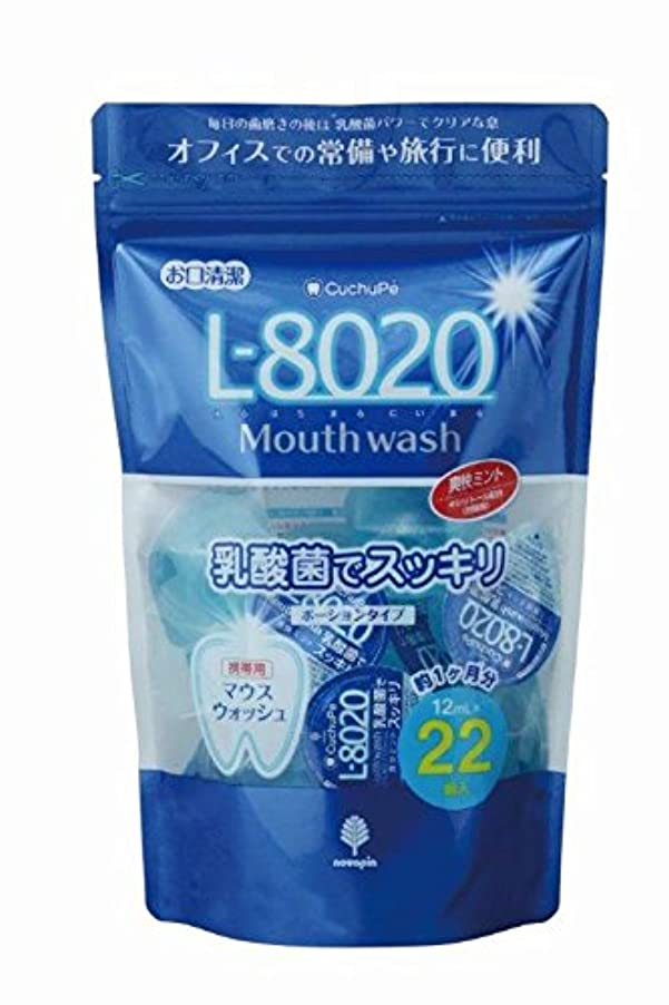 一部波マウントバンク紀陽除虫菊 マウスウォッシュ クチュッペ L-8020 爽快ミント ポーション 22個入