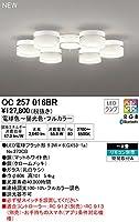 ODELIC オーデリック LEDシャンデリア 6灯 〜8畳 フルカラー調光 調色 Bluetooth リモコン別売 OC257016BR