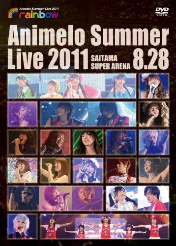 Animelo Summer Live 2011 -rain...