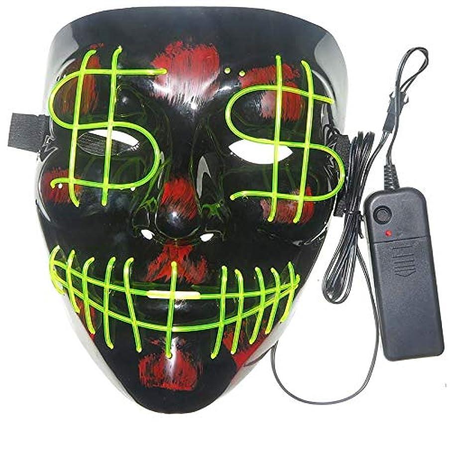 海外輝くわなハロウィーンの怖いマスクコスプレ-コスチュームマスクライトフェスティバルパーティー用LEDマスク