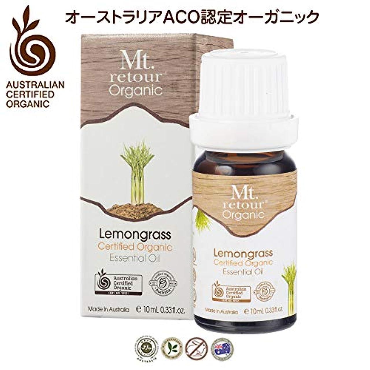バンドル獣オセアニアMt. retour ACO認定オーガニック レモングラス 10ml エッセンシャルオイル(無農薬有機)アロマ
