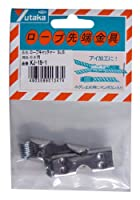 ユタカメイク アイ加工用 ロープキャッチャー SUS 6mm用 KJ-19-1