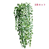 xiaokesong フェイクグリーン インテリア 観葉植物 人工 アンティーク 壁掛け (ポトス 5本)