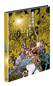 【Amazon.co.jp限定】聖闘士星矢 LEGEND of SANCTUARY ブルーレイBOX(2枚組)(オリジナル ジャケットサイズカード付)(初回限定生産) [Blu-ray]