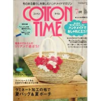 COTTON TIME (コットン タイム) 2008年 07月号 [雑誌]