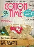 COTTON TIME (コットン タイム) 2008年 07月号 [雑誌] 画像