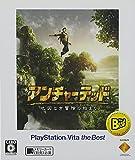 アンチャーテッド - 地図なき冒険の始まり - [PlayStation Vita the Best]
